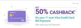phonepe credit card payment offer