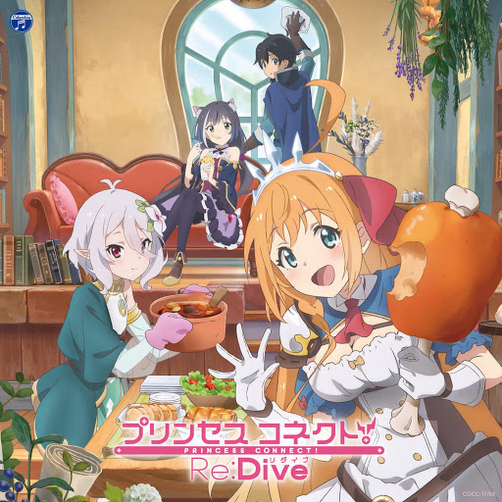 ▷ Descargar Princess Connect! Re:Dive OST - OP&ED [Extendido] [MP3-320Kbps]
