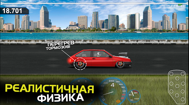 Project Drag Racing Hileli APK v1.2.8