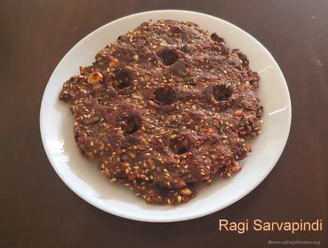 images of Ragi Sarva Pindi / Ragi Pindi Sarva Pindi / Sarvapindi /Tapala Pindi
