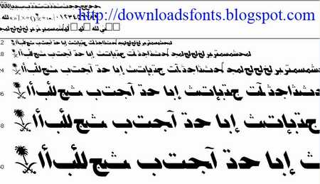 Arab Font MCS Gulf SI Normal Share Link Download Font Collection