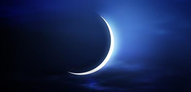 Penetapan Awal Ramadhan dan Syawal 1437 H/ 2016 | Muhammadiyah dan Pemerintah Sama