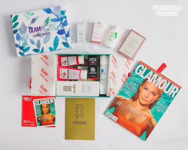 GlamBox 4 2019: наполнение, отзывы