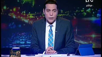 برنامج صح النوم حلقة الثلاثاء 28-3-2017 مع محمد الغيطى