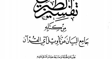 مولد البرزنجي pdf