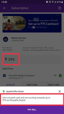 PhonePe Disney + Hotstar Subscription Payment proof