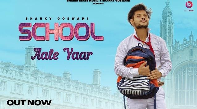 School Aale Yaar Lyrics - Shanky Goswami