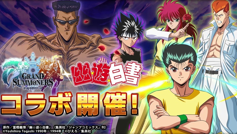 Grand Summoners - Yu Yu Hakusho Collab