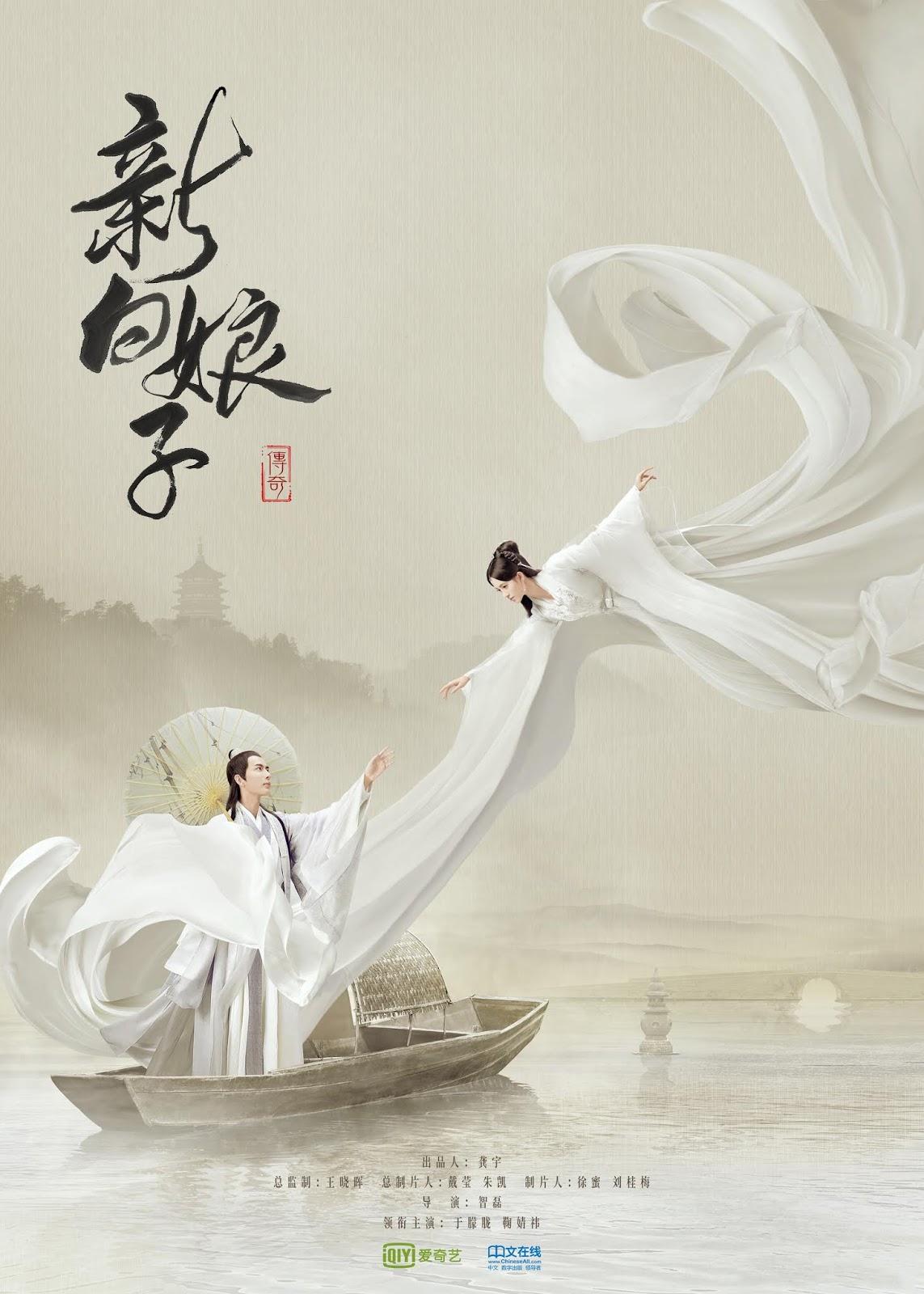 Xem Phim Tân Bạch Nương Tử Truyền Kỳ - Legend of White Snake