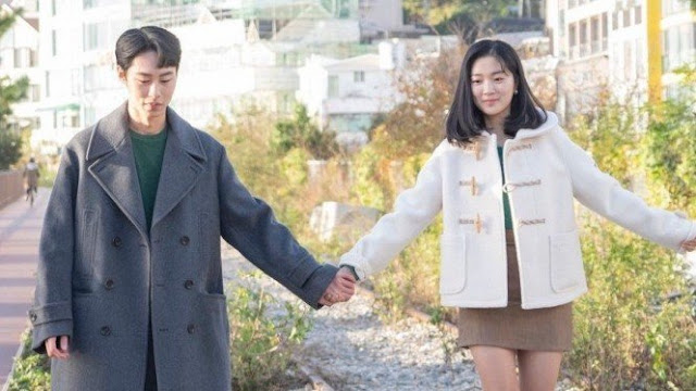 [K-Drama] Extraordinary You