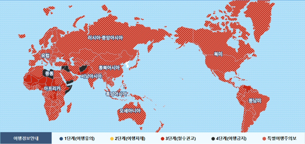 외교부, 전 국가·지역 '특별여행주의보' 3월 17일까지 연장