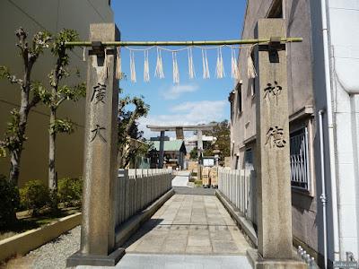 都島神社注連柱