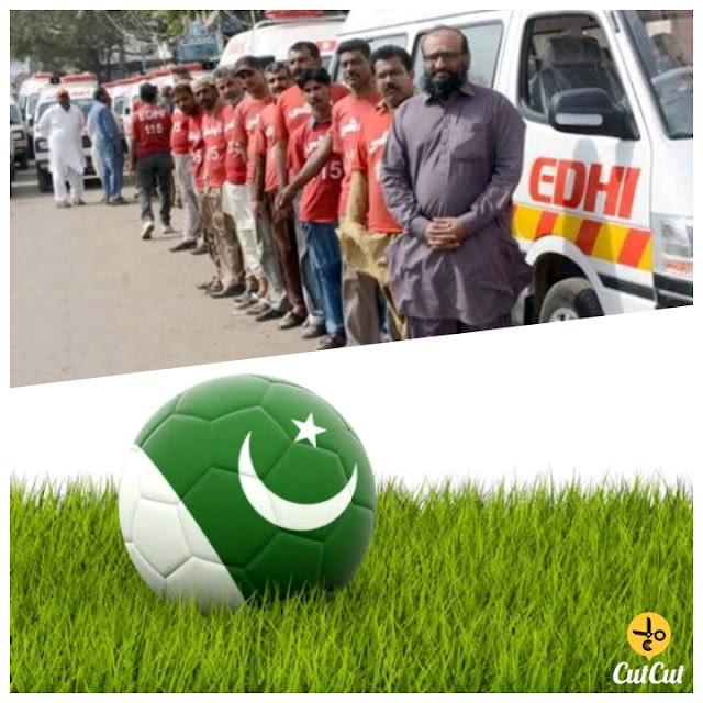 عظیم الشان پاکستان