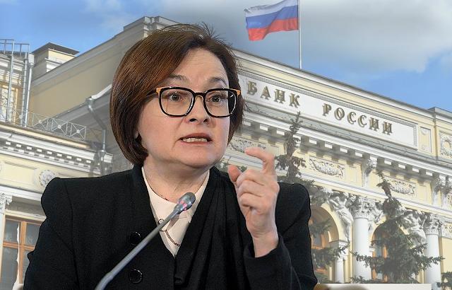 Э. Набиуллина и ее годовой отчет – 5 грубейших ошибок, которые верно подметил депутат В. Гартунг