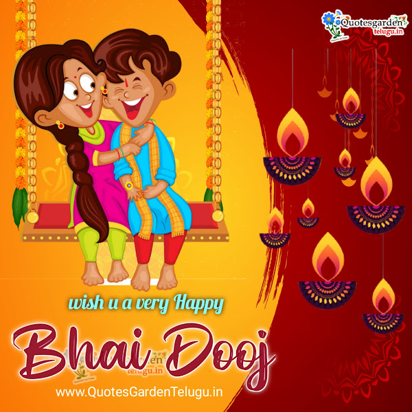 best-of-bhai-dooj-greetings-wishes-bhai-dooj-messages-quotes-in-hindi-images