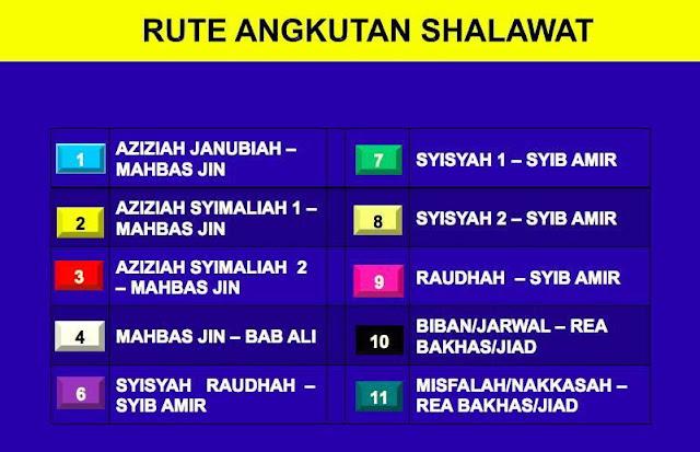Bus Shalawat 2016