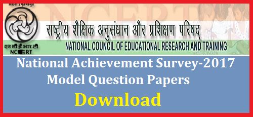 Model Papers for Natinal Achievement Survey 2017 by NCERT for Telugu Mathematics of Classes 3rd 5th and 8th Classes | National Council for Education Research and Training conducting NAS National Achievement Survey for the last 15 years | NCERT NAS Model Question papers Telugu Mathematics Download mhrd-ncert-nas-national-achievement-survey-model-question-papers-telugu-english-mathematics-sciences-download