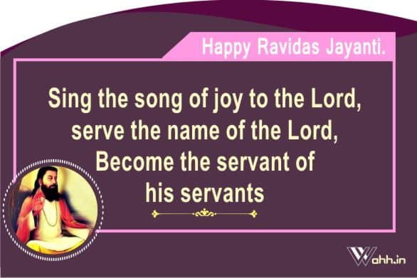 Guru Ravidas Jayanti Messages for Friends and Family