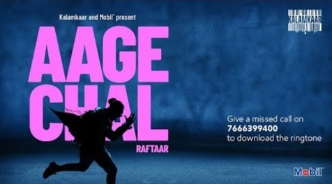 Aage Chal Lyrics, Raftaar, Saurabh Lokhande