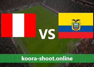 تفاصيل مباراة الإكوادور والبيرو اليوم بتاريخ 24/06/2021 كوبا أمريكا 2021