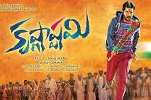 Watch Krishnashtami (2016) DVDScr Telugu Full Movie Watch Online Free Download