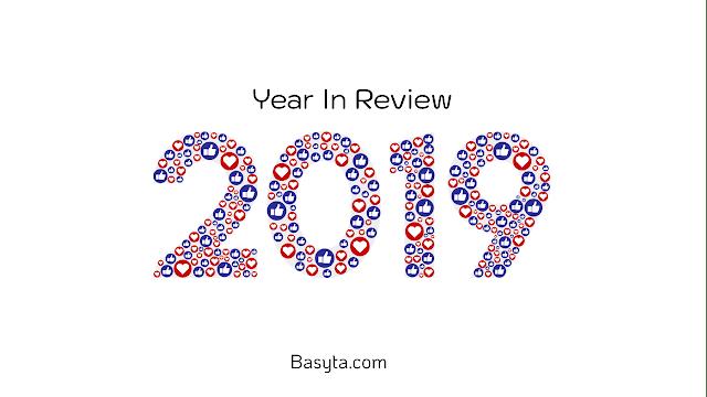 كيفية عمل فيديو year in review على فيس بوك للرجوع لاهم احداث 2019