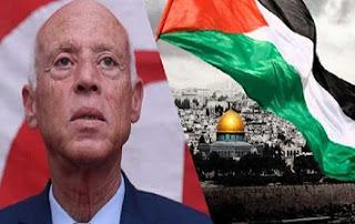 قيس سعيد، الشعب الفلسطيني، فلسطين، التطبيع، حربوشة نيوز