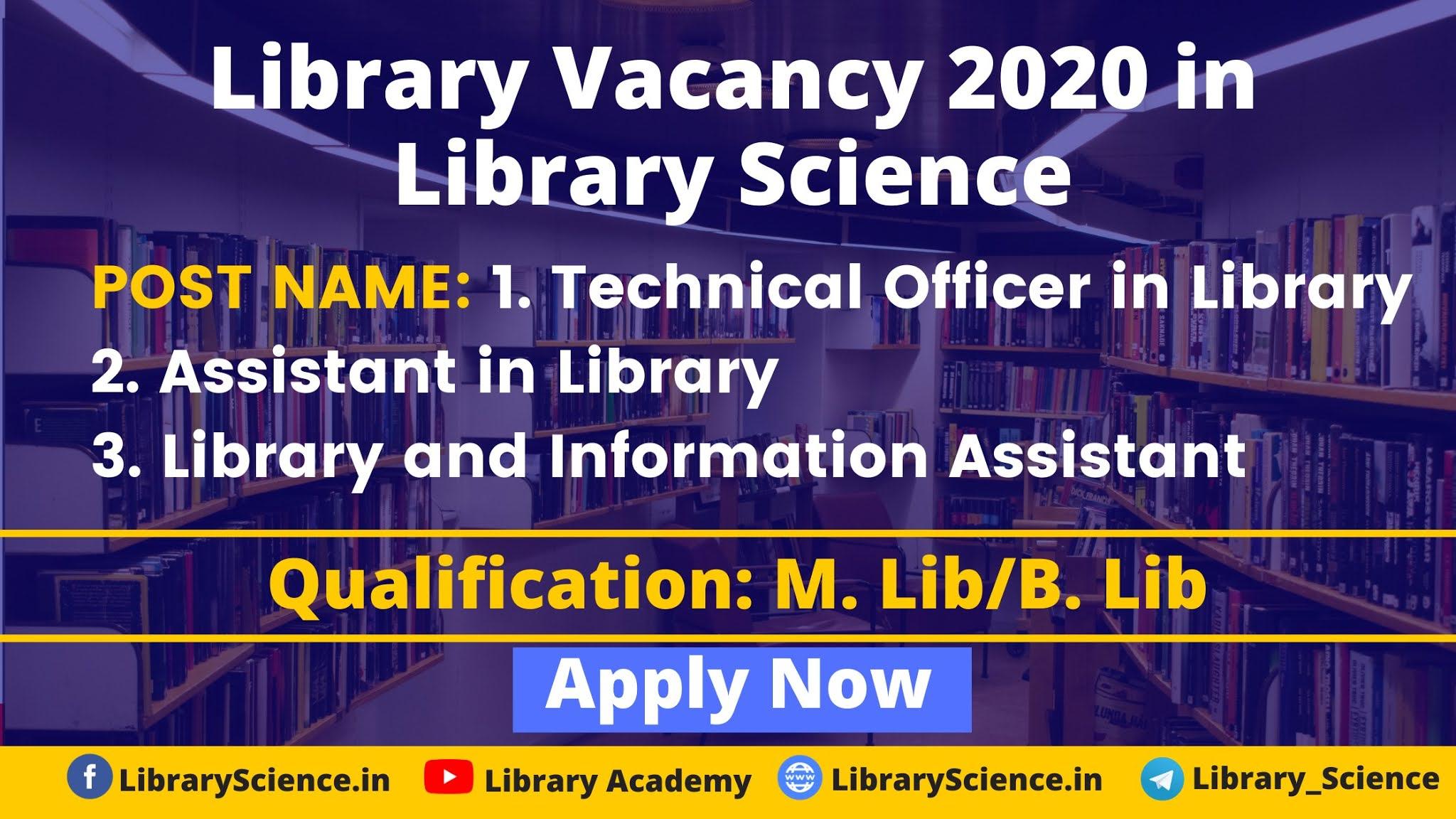 Library Vacancy 2020