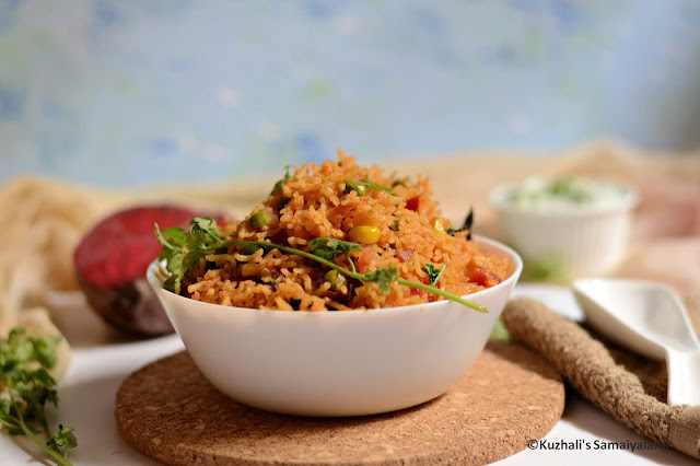BEETROOT PULAO RECIPE/BEETROOT RICE RECIPE- HOW TO MAKE BEETROOT PULAO RECIPE