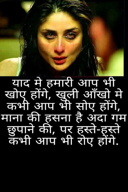 Best Hindi Shayari Images Wallpaper Pic Download & Share