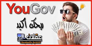 يوجوف you gov