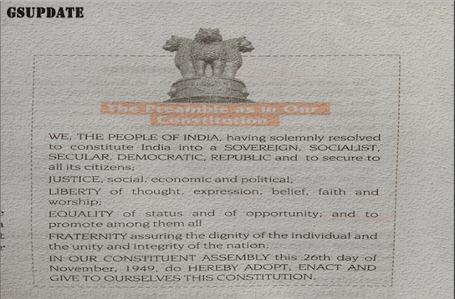 preamble-of-the-constitution
