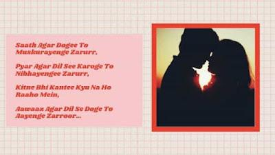 True Love Shayari In English For Boyfriend