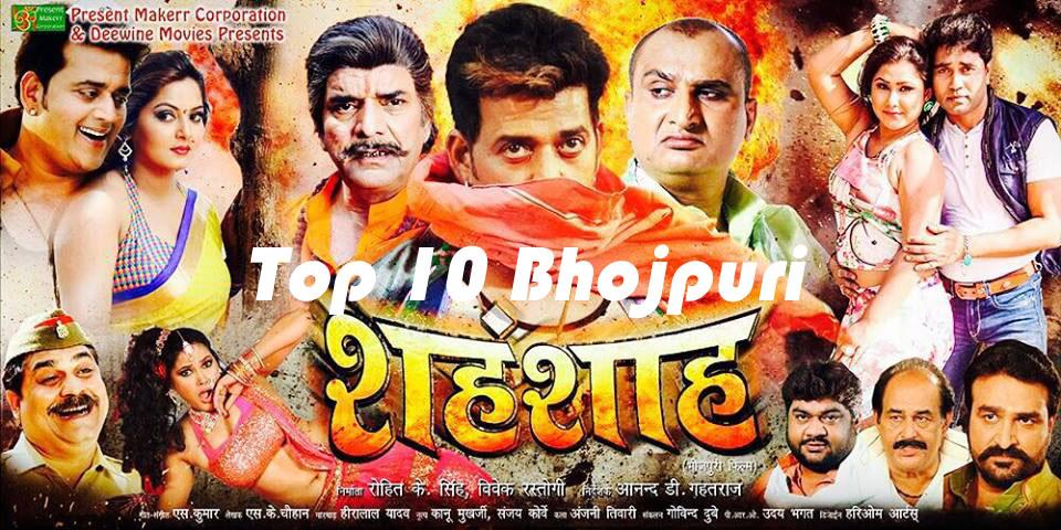 First look Poster Of Bhojpuri Movie Shahenshah Feat Ravi Kishan, Anjana Singh, Priyanka Pandit Latest movie wallpaper, Photos