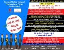 ITI Job Campus Placement Drive At Jaipur, Kota and Karauli Rajasthan For Suzuki Motors Gujarat Pvt. Ltd Company