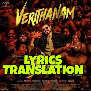 Verithanam Lyrics in English | With Translation | – BIGIL