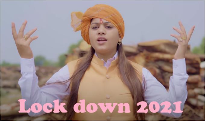 Kavi Singh | New Lockdown Song 2021 | Lockdown 2021 | Kavi Singh Song