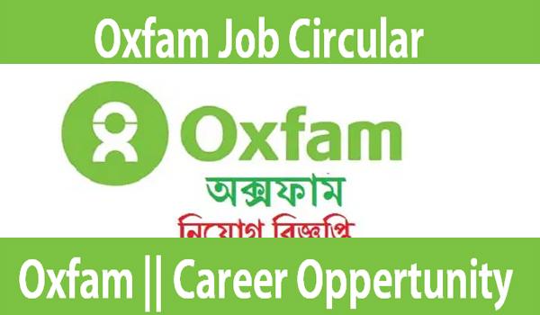Oxfam Bangladesh Job Circular 2021