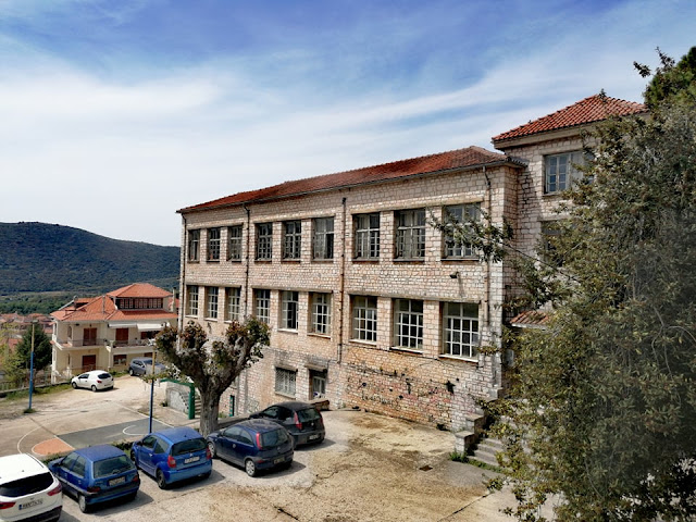 Απάντηση Καραγιάννη σε Κάτσιο για το κτήριο Βούλγαρη