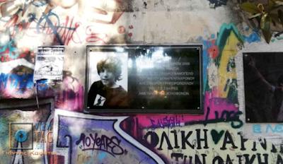 Αλέξης Γρηγορόπουλος: Το παιδί που δεν μεγάλωσε γιατί Δολοφονήθηκε