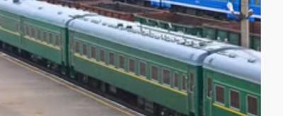 قطار كيم يون اون