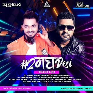#2 MUCH DESI (THE ALBUM) - DJ DJ SHOUKI X DJ SAJ AKHATAR