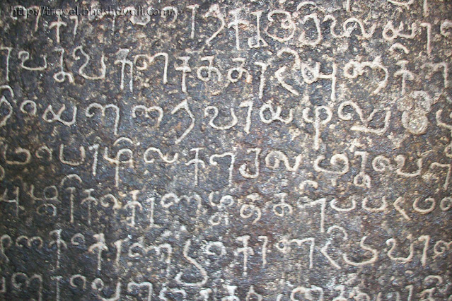 Old Tamil Script Inscriptions