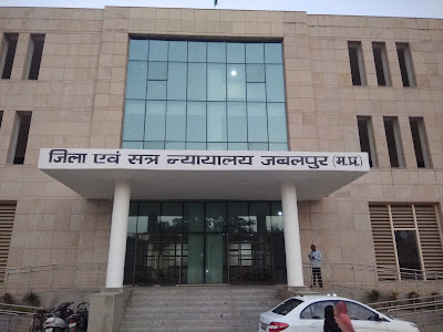 Officers Sent To Jail For Taking Bribe District Court Jabalpur Madhya Pradesh