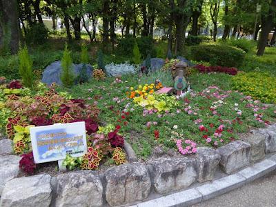 靭公園 花壇
