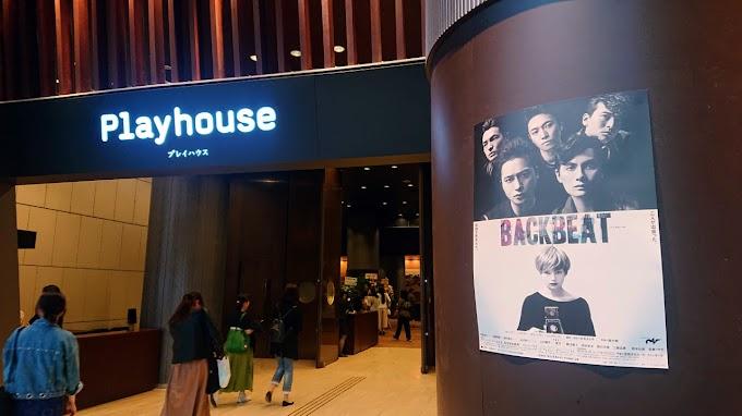 レポート:舞台『BACKBEAT(バックビート)』2019年5月31日 東京芸術劇場 ビートルズコピーバンド視点での感想