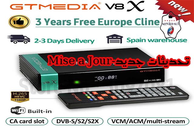 جديد جهاز FREESAT- GTMEDIA_V8X
