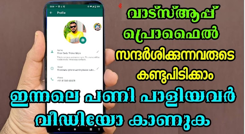 Whatsapp Tracker Android App