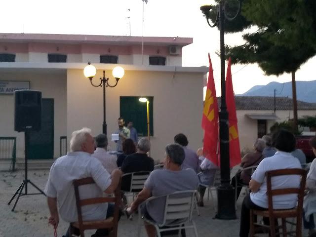 Προεκλογική ομιλία του ΚΚΕ στην πλατεία του Ανυφίου
