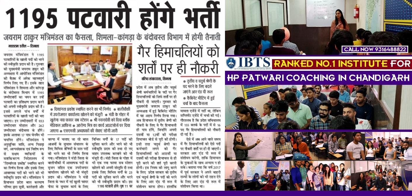 HP Patwari Coaching in Chandigarh | Best HP Patwari Coaching